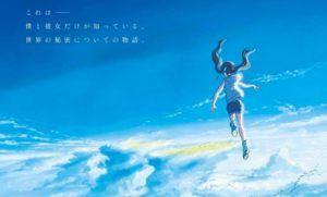 Makoto Shinkai: in arrivo il nuovo anime dall'autore di Your Name