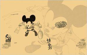 L'Attacco dei Giganti: Isamaya rende Topolino un personaggio del suo manga